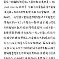 160118_eh_letter_5_02