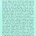 160119_eh_letter_7_01
