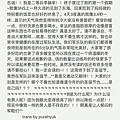 160119_eh_letter_7_02