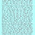 160131_eh_letter_8_01