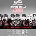 160212_news_infinite_01