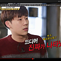 showtime_infinite_ep12 (7).png