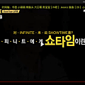 showtime_infinite_ep12 (8).png