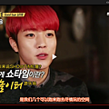 showtime_infinite_ep12 (17).png
