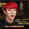 showtime_infinite_ep12 (18).png