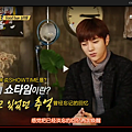 showtime_infinite_ep12 (19).png