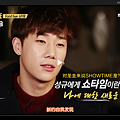 showtime_infinite_ep12 (20).png