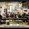 showtime_infinite_ep12 (27).png