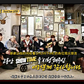 showtime_infinite_ep12 (28).png