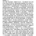 160504_eh_letter_8_03
