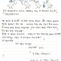 160624_dh_letter_03