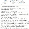 160624_dh_letter_02