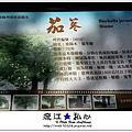 liuchiang20160701_04.JPG