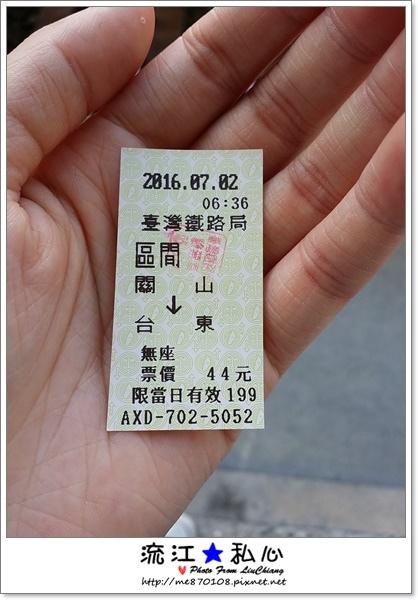liuchiang20160702_36.jpg