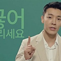 预防电话诈骗 보이스피싱 예방 매뉴얼 DongHae Cut【By.SinHwe】.mp4_20160705_203914.533