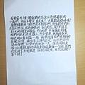 160716_siwon_letter_p2_01