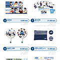 160726_this summer 3_MD_goods