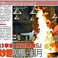 160911_news_henry_01.jpg