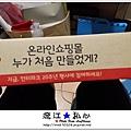 liuchiang20160921_01.jpg