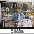 liuchiang20160921_13.jpg