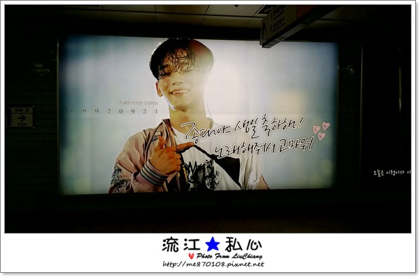 liuchiang20161006_05.jpg