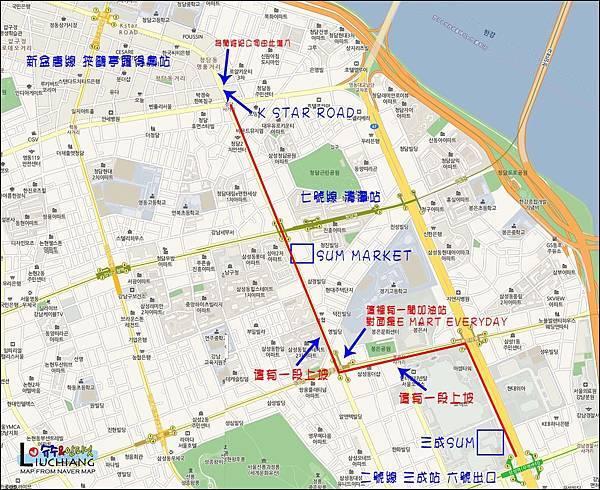 sum_sum market_star road.jpg