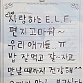 161029_ryeowook_letter1_01.jpg
