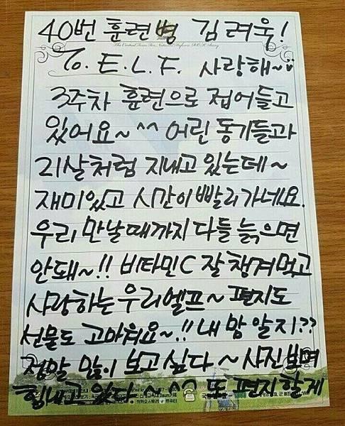 161029_ryeowook_letter2_01.jpg