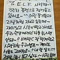 161029_ryeowook_letter2_01.jpg