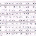 161106_sj_letter_eh_03.jpg