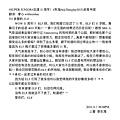 161106_sj_letter_dh_02.jpg