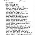 161106_sj_letter_hc_01.jpg