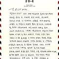 161106_sj_letter_kh_01.jpg