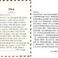 161106_sj_letter_kh_02.jpg