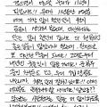 161106_sj_letter_lt_01.jpg