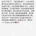 161106_sj_letter_lt_02.jpg