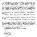 161106_sj_letter_rw_05.jpg