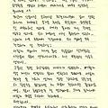 161106_sj_letter_sm_01.jpg