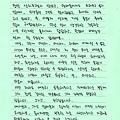 161106_sj_letter_sm_02.jpg