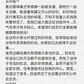 161106_sj_letter_sm_04.jpg