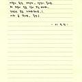 161106_sj_letter_sm_03.jpg