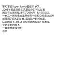 161106_sj_letter_ys_02.jpg