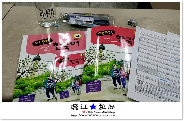 liuchiang20161205_23.jpg
