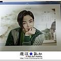 liuchiang20170126_30.jpg