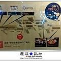 liuchiang20170302_009.jpg