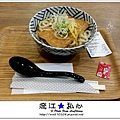 liuchiang20170302_014.jpg