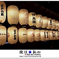 liuchiang20170302_010.jpg