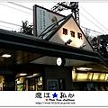 liuchiang20170302_032.jpg