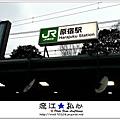 liuchiang20170302_033.jpg