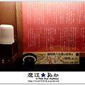 liuchiang20170302_064.jpg